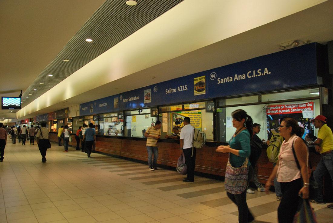 Terminal Terrestre Jaime Roldós en el 2012