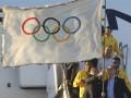 Bandera olimpica en Rio 13 ago 12 EFE