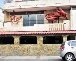 El Cangrejal Pepín está ubicado en la Av. Miraflores 112 y Av. Primera.